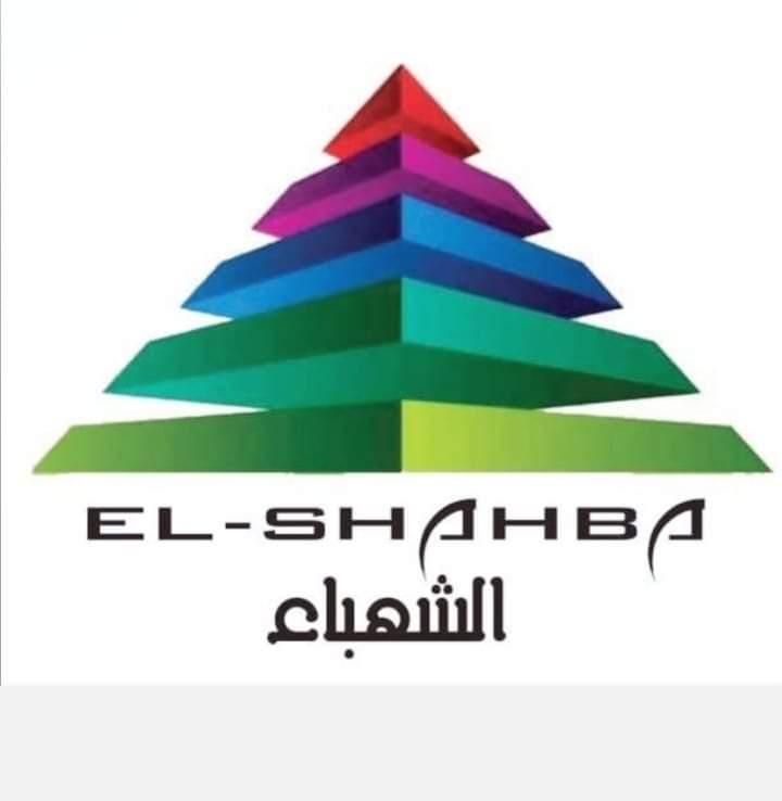 Elshahbaa Drugs Company